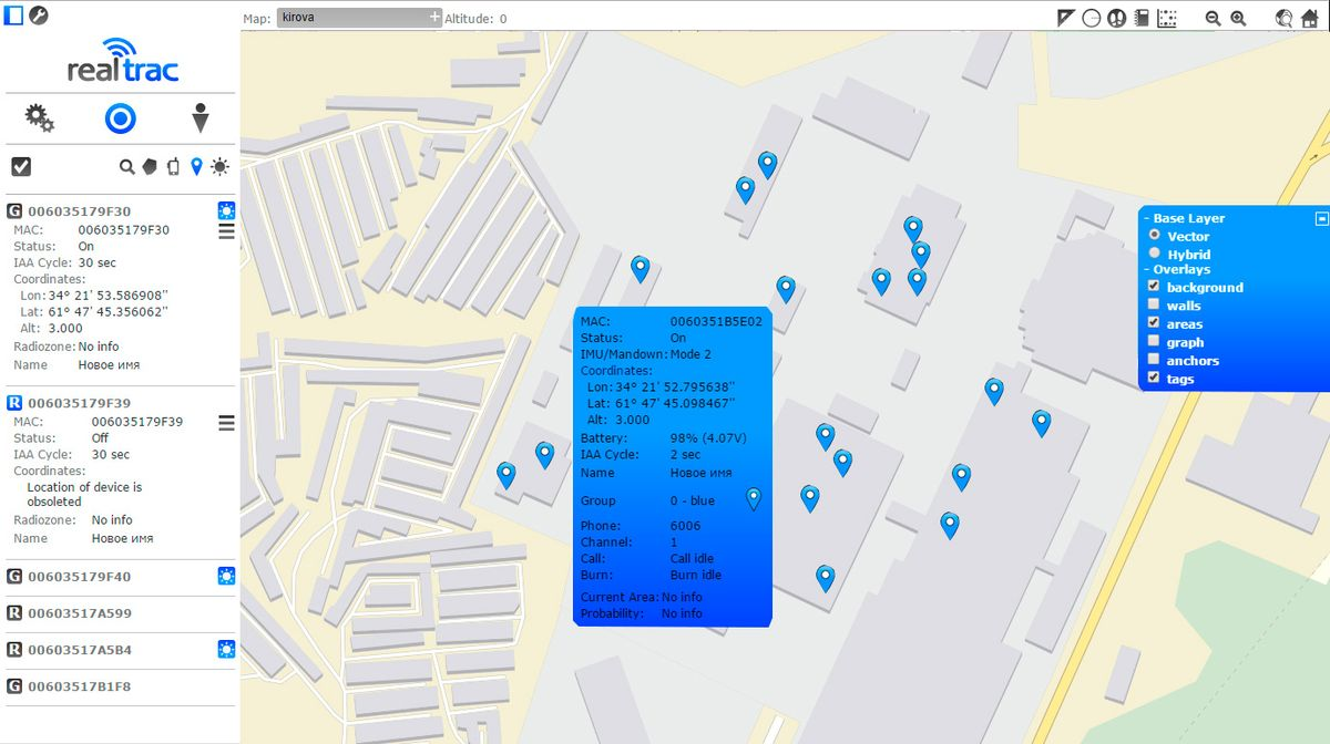 Interface for logistics centers and warehouses